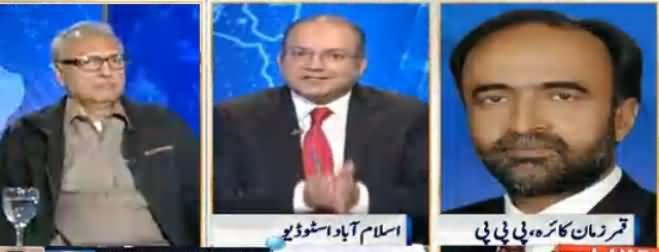 Nadeem Malik Live (Ishaq Dar Ka Aitrafi Bayan) – 30th January 2017