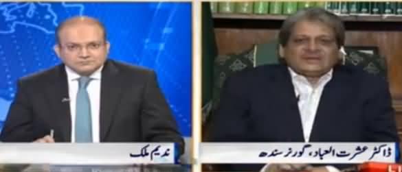 Nadeem Malik Live (Ishrat ul Ibad Exclusive Interview) – 19th October 2016