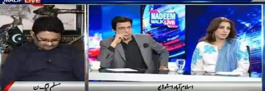Nadeem Malik Live (Izafi Vote Kahan Se Aaye?) - 16th August 2018