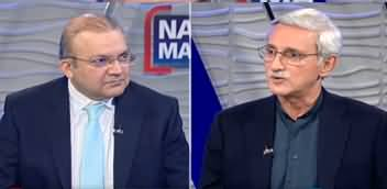 Nadeem Malik Live (Jahangir Tareen Exclusive Interview) - 11th February 2020
