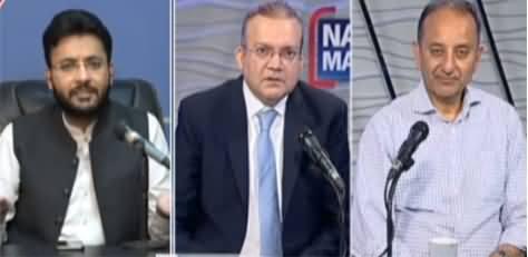 Nadeem Malik Live (Jahangir Tareen, Sugar Scandal, Other Issues) - 22nd April 2021