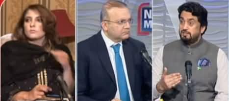 Nadeem Malik Live (Jahangir Tareen Vs Imran Khan) - 7th April 2021