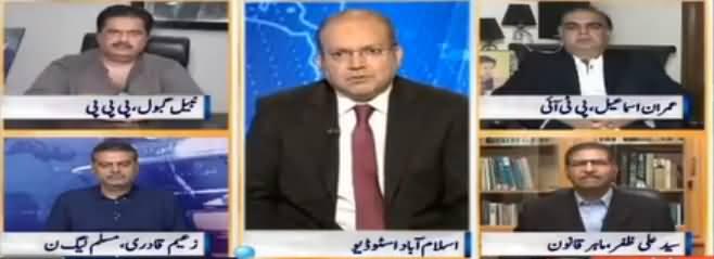 Nadeem Malik Live (JIT Ko Hatmi Report Jama Karane Ka Hukam) - 22nd June 2017
