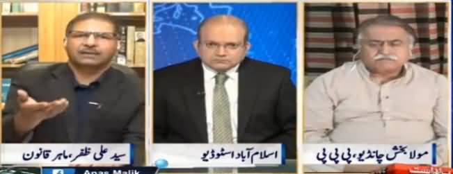 Nadeem Malik Live (JIT Mein Wazir e Azam Ki Talbi) - 13th June 2017