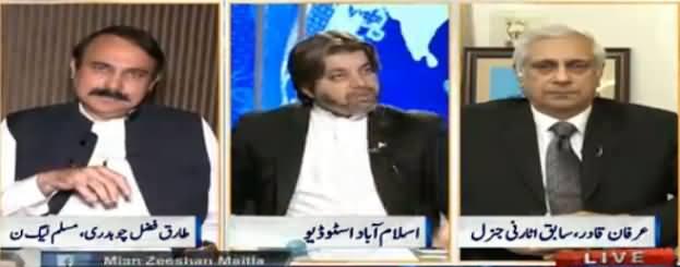 Nadeem Malik Live (JIT Per Ilzamat) - 14th June 2017