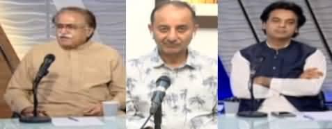 Nadeem Malik Live (JKT, Sindh Issue, PPP Vs PMLN) - 26th May 2021