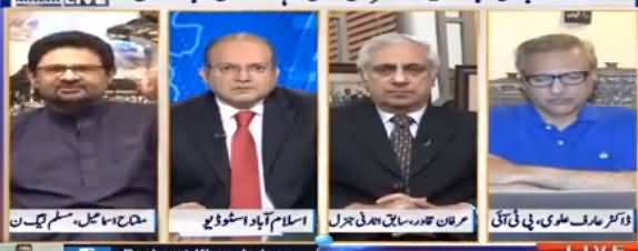 Nadeem Malik Live (Judges Remarks on Panama Issue) - 20th June 2017