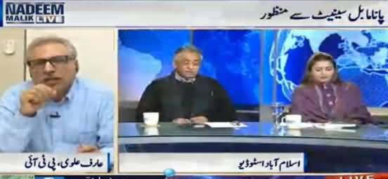 Nadeem Malik Live (Junaid Jamshed, Parliament Session) – 15th December 2016