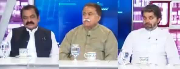 Nadeem Malik Live (Justice For Amal, PAC) - 25th September 2018
