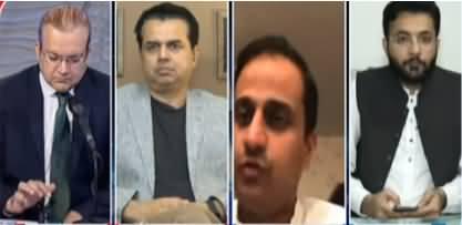 Nadeem Malik Live (Justice For Marwa) - 7th September 2020
