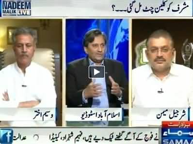 Nadeem Malik Live (Karachi Incident, Sindh Govt is Responsible - Ch. Nisar) - 12th June 2014