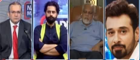 Nadeem Malik Live (Karachi Tabahi Ki Dastaan Ban Gaya?) - 31st August 2020