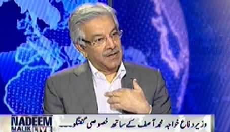 Nadeem Malik Live (Khawaja Asif Exclusive Interview) - 24th June 2014