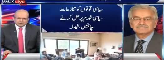 Nadeem Malik Live (Khawaja Asif Exclusive Interview) - 26th April 2018