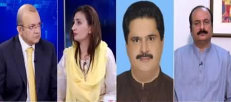 Nadeem Malik Live (Khursheed Shah Ki Giraftari) - 18th September 2019