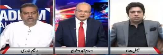 Nadeem Malik Live (Kia Election Waqt Per Honge?) - 23rd April 2018