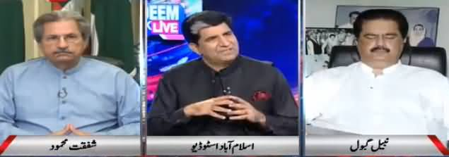 Nadeem Malik Live (Kia Election Waqt Per Honge?) - 28th March 2018