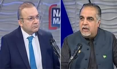 Nadeem Malik Live (Kia IG Sindh Ko Ighwa Kia Gaya?) - 22nd October 2020