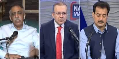 Nadeem Malik Live (Kia IG Sindh Ko Kidnap Kia Gaya) - 21st October 2020