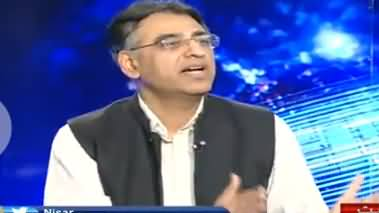 Nadeem Malik Live (Kia Judges Per Parliament Mein Behas Ho Sakti Hai) - 20th February 2018