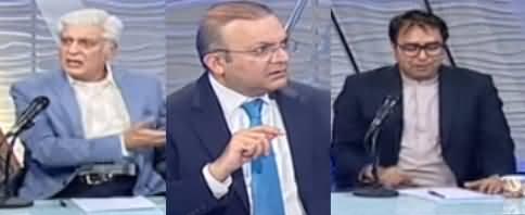 Nadeem Malik Live (Kia Maryam Bahir Jana Chahti Hain) - 16th February 2021