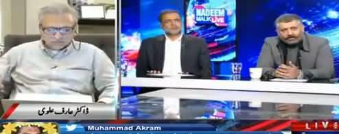 Nadeem Malik Live (Kia PPP Aur PMLN Mein Ittehad Ho Sakta Hai) - 7th March 2018