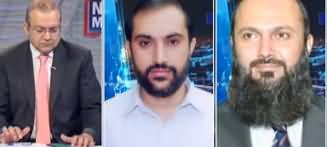 Nadeem Malik Live (Kia Punjab Hakumat Khatre Mein?) - 22nd January 2020