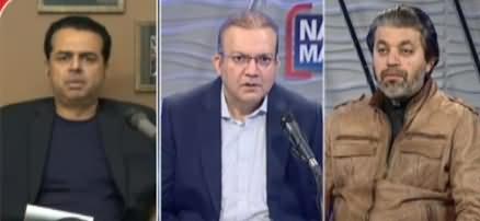 Nadeem Malik Live (Kisi Ko NRO Nahi Mile Ga - Imran Khan) - 25th November 2020