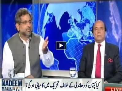 Nadeem Malik Live (Kya 11 May Ko Waqai Sonami Aa Raha Hai?) – 7th May 2014