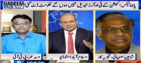 Nadeem Malik Live (Kya Commission Sharif Family Ka Ehtisab Kar Sake Ga?) – 26th April 2016