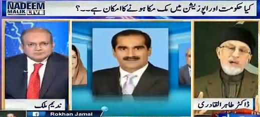 Nadeem Malik Live (Kya Hakumat Aur Opposition Mein Muk Muka?) - 25th May 2016