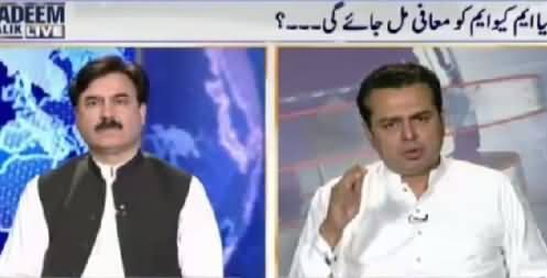 Nadeem Malik Live (Kya MQM Ko Maafi Mil Jaye Gi?) – 23rd September 2015