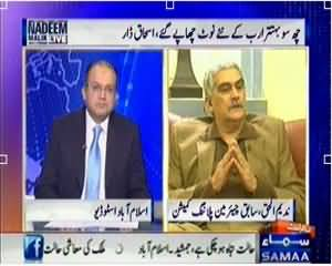 Nadeem Malik Live (Kya Pakistan Ki Economic Situation Behtar Horahi Hai) - 19th December 2013
