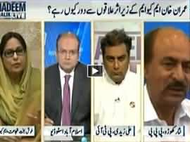 Nadeem Malik Live (LB Elections in Karachi) - 2nd December 2015