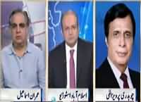 Nadeem Malik Live (Local Bodies Elections) – 29th October 2015