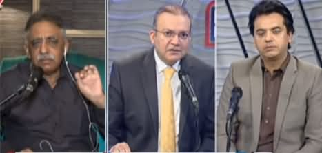 Nadeem Malik Live (Maryam Bilawal Telephonic Contact) - 17th November 2020