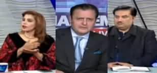 Nadeem Malik Live (Maryam Nawaz Breaks Silence) - 12th March 2020