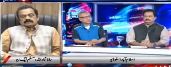 Nadeem Malik Live (Maryam Nawaz JIT Ke Samne Paish) - 5th July 2017