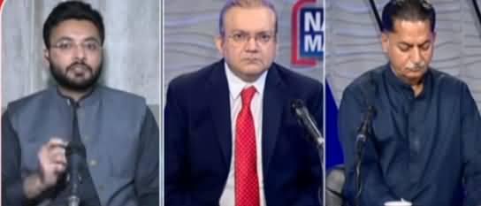 Nadeem Malik Live (Maryam Nawaz Ke Ilzamat) - 6th October 2021