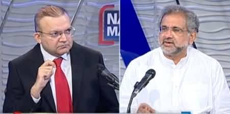 Nadeem Malik Live (Maryam Nawaz Presser) - 28th September 2020