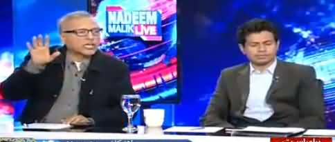 Nadeem Malik Live (Mashal Khan Case Ka Faisla) - 7th February 2018