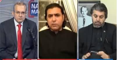 Nadeem Malik Live (Matiullah Jan's Abduction) - 22nd July 2020