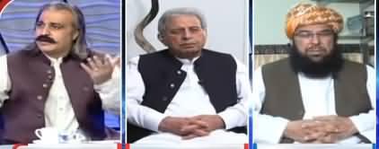 Nadeem Malik Live (Maulana Ka Agla Qadam Kia Hoga?) - 4th November 2019