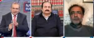 Nadeem Malik Live (Mehngai Ka Tofaan) - 20th January 2020