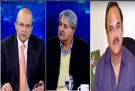 Nadeem Malik Live (Mini Budget Kaisa Raha) – 24th January 2019