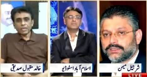Nadeem Malik Live (MQM And PTI Face To Face in Karachi) – 31st March 2015