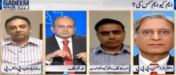 Nadeem Malik Live (MQM Controversy & Raiwind March) - 22nd September 2016