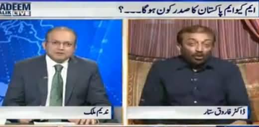 Nadeem Malik Live (MQM Ka Sadar Kaun Hoga?) – 25th August 2016