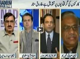 Nadeem Malik Live (MQM Ki Rangers Ke Khilaf Taqareer) - 23rd November 2015