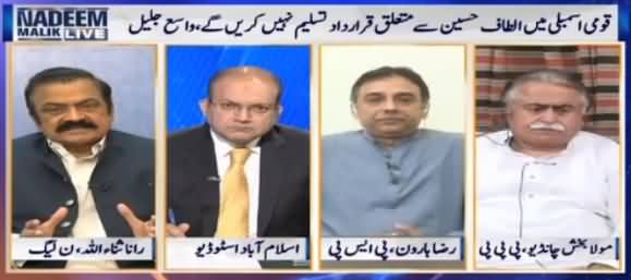 Nadeem Malik Live (MQM Pakistan Vs MQM London) - 1st September 2016